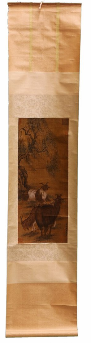 A Chinese Paper Painting Hanging Scroll By Yang Jin - 3