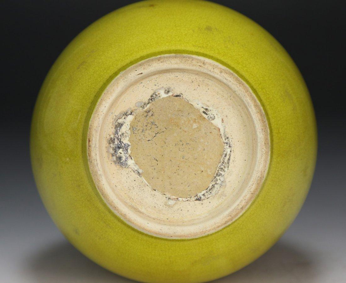 A Chinese Antique Yellow Glazed Porcelain Vase - 3