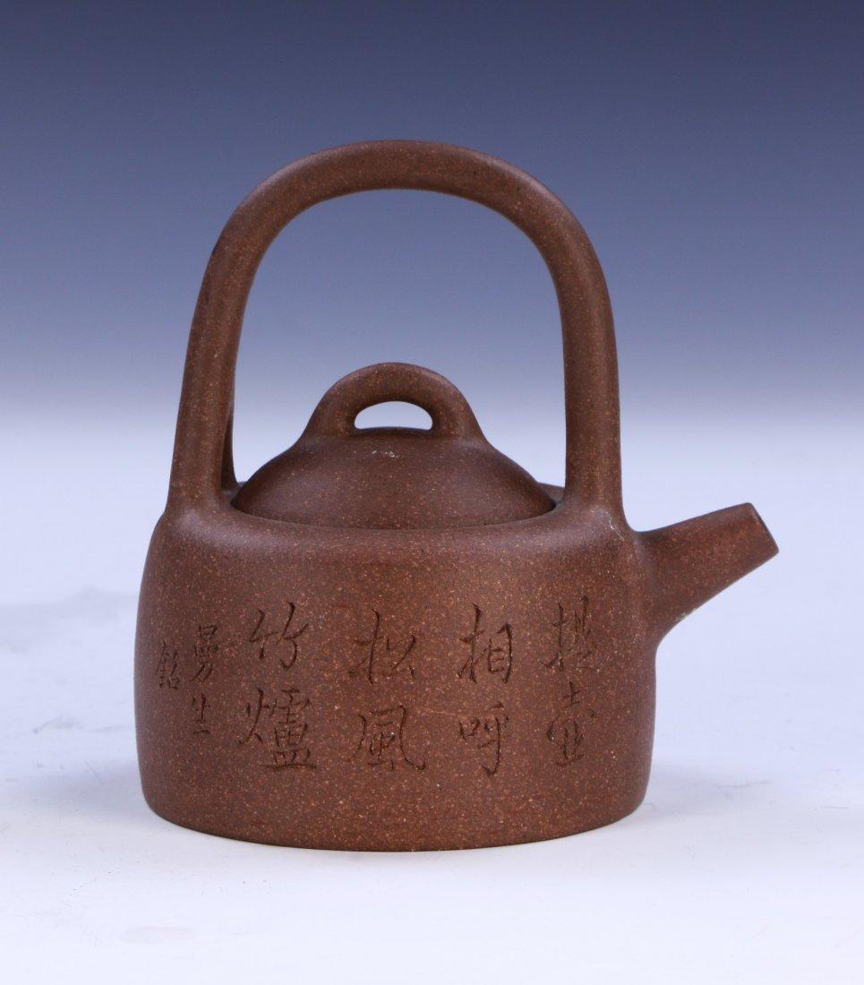 A CHINESE YIXING ZISHA TEAPOT - 2