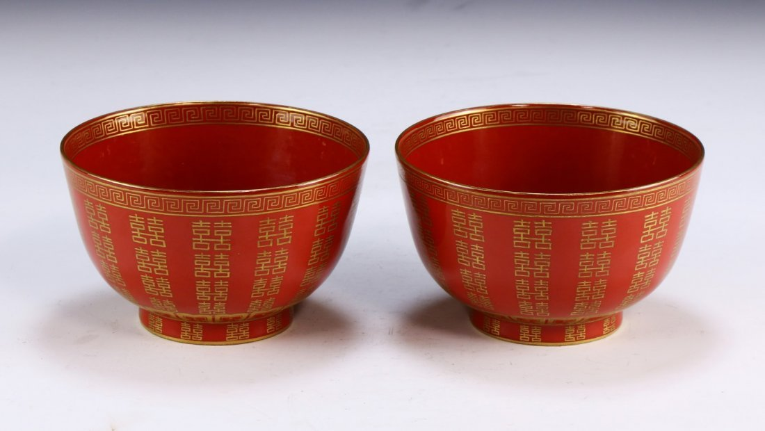 PAIR CHINESE ANTIQUE GILT CORAL GROUND BOWLS