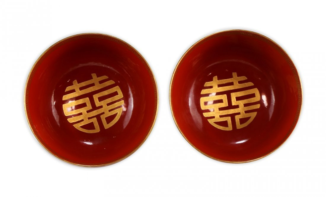 PAIR CHINESE ANTIQUE GILT CORAL GROUND BOWLS - 3