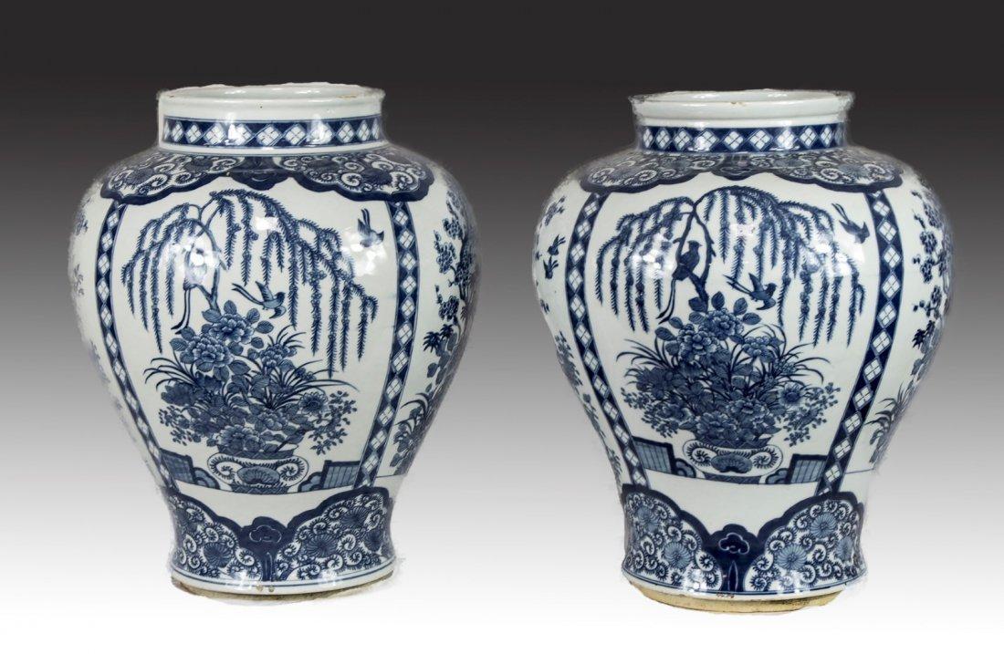 PAIR BIG CHINESE BLUE & WHITE PORCELAIN JARS
