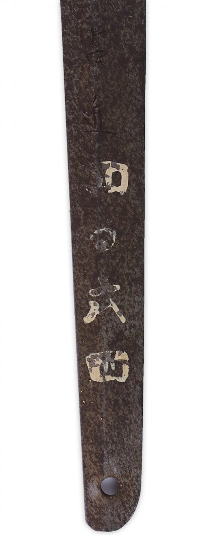 A JAPANESE WORLD WAR II SAMURAI SWORD - 4