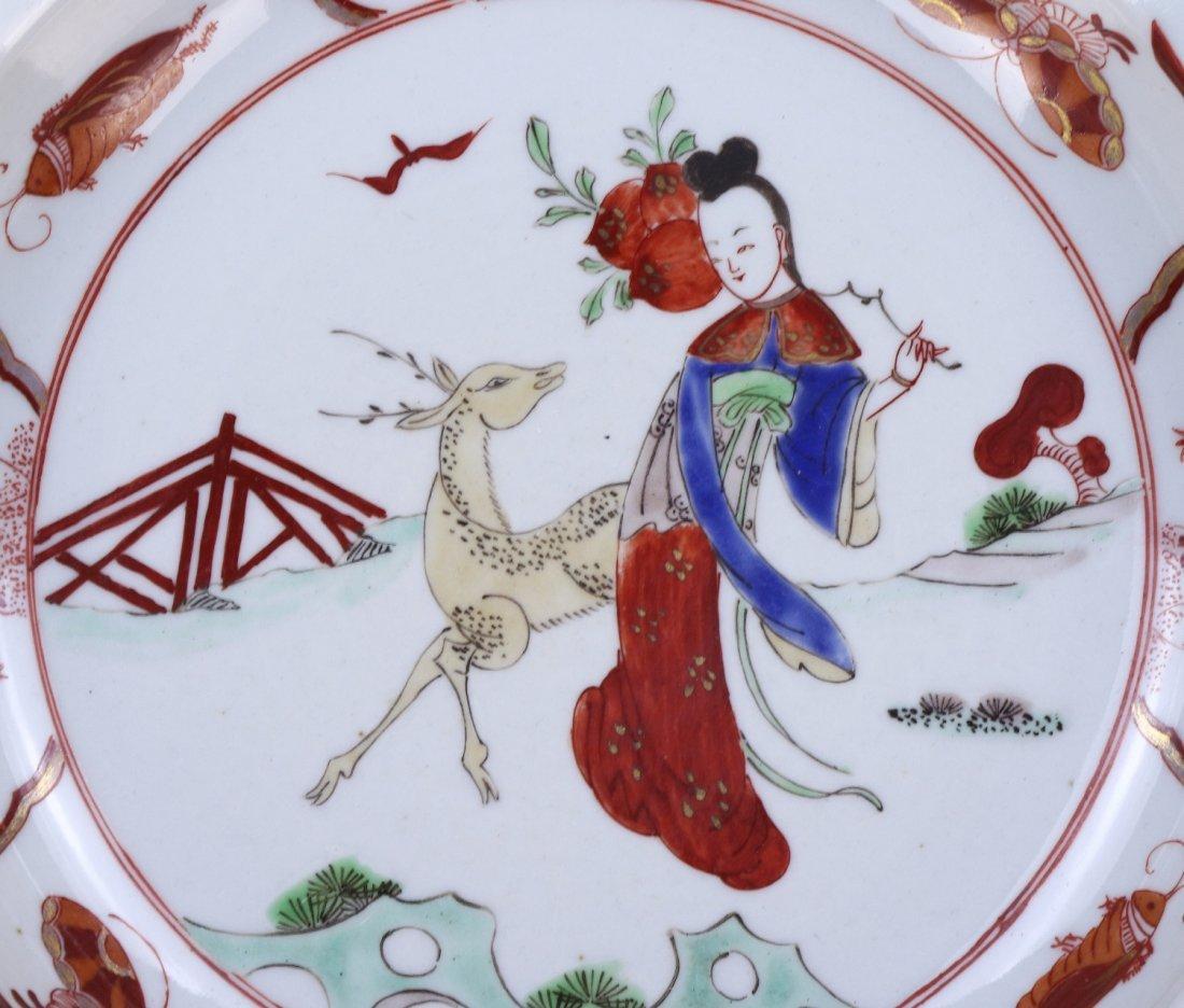 A Japanese Antique Porcelain Plate - 3