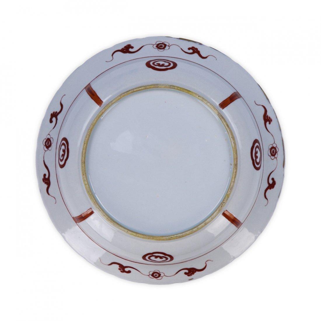A Japanese Antique Porcelain Plate - 5