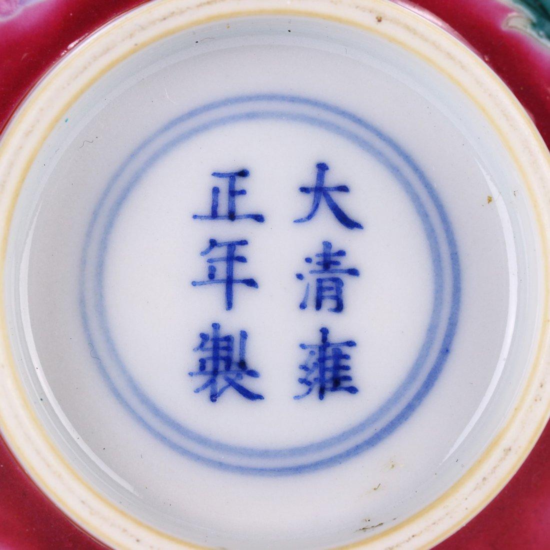 A Chinese Antique Famille Rose Porcelain Vase - 5