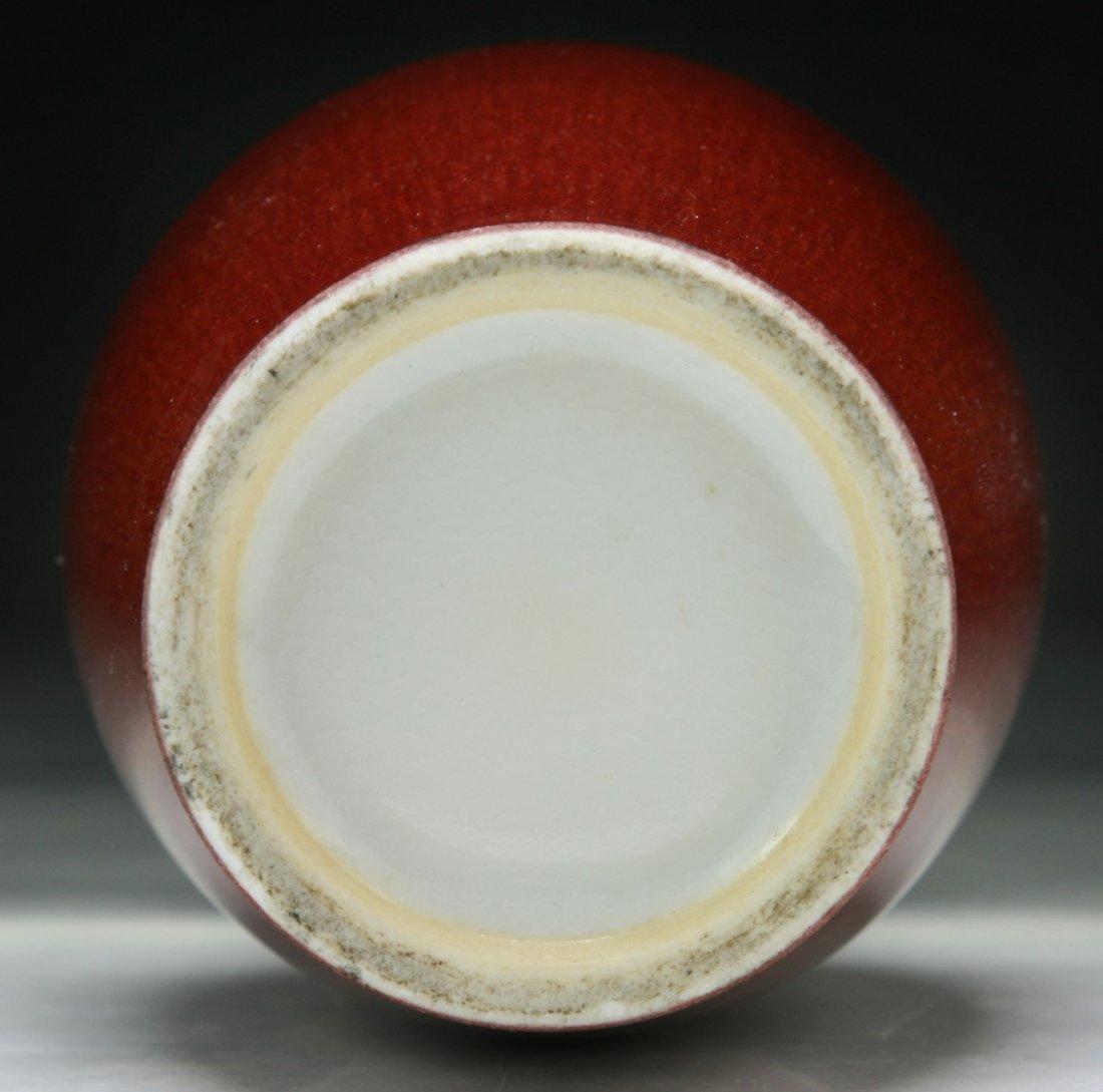A Chinese Antique Red Glazed Porcelain Vase - 4