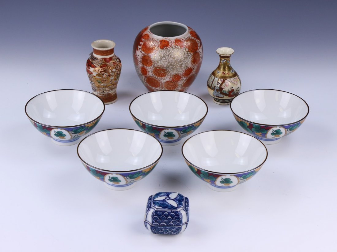 A Japanese Set Of Nine (9) Items