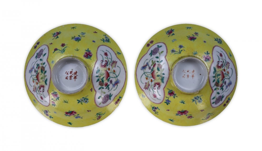 Pair Chinese Antique Yellow Glazed Famille Rose Porcela