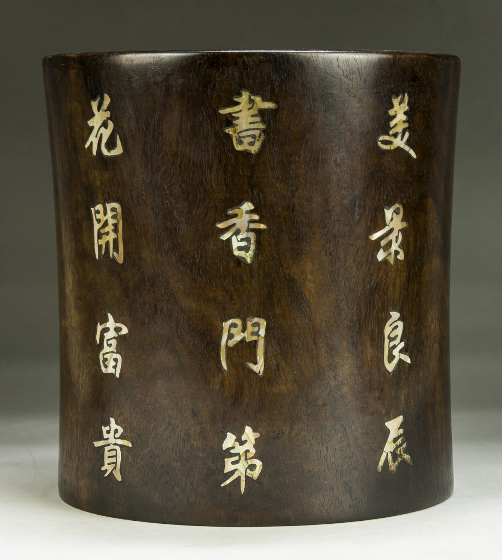 A CHINESE WOOD CARVED BRUSH POT - 2