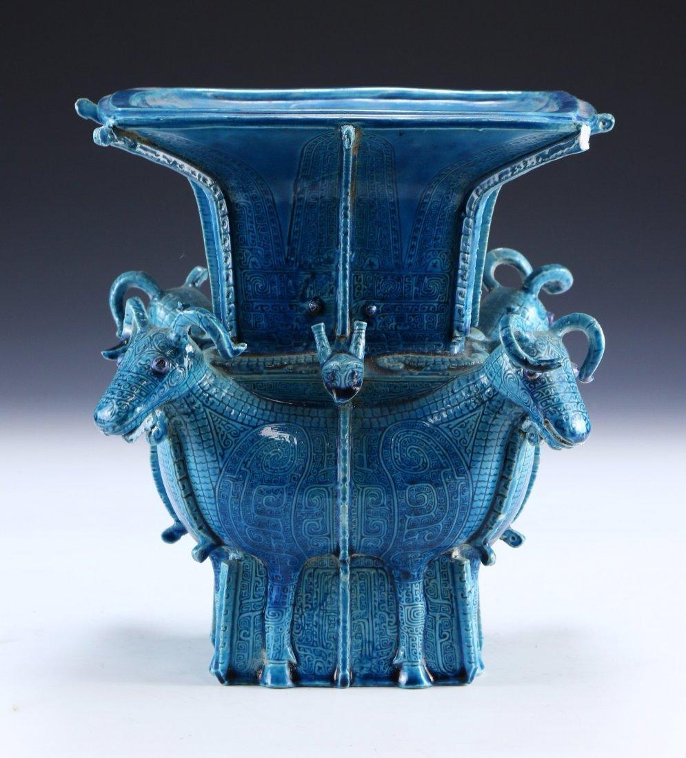 A Chinese Antique Blue Glazed Porcelain Vase - 2