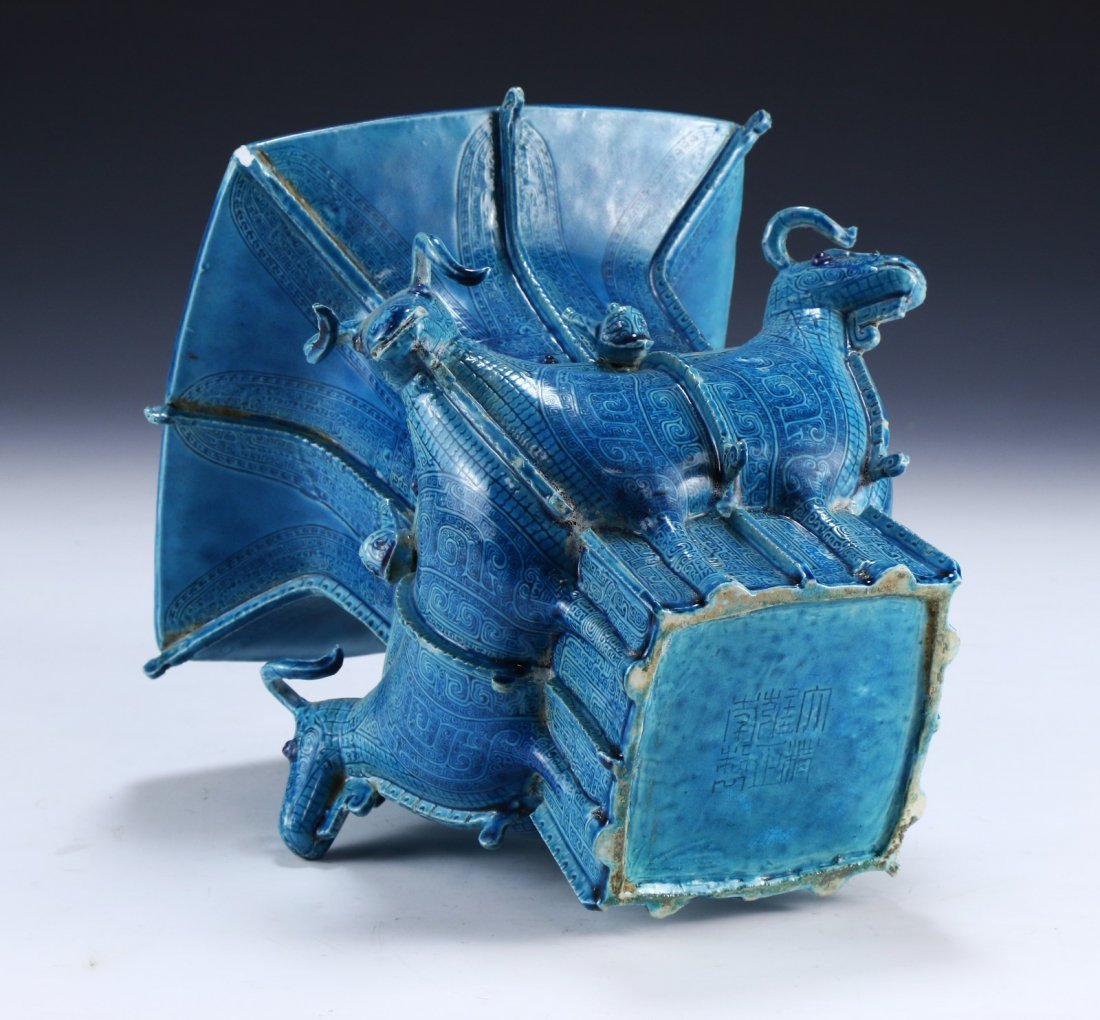 A Chinese Antique Blue Glazed Porcelain Vase - 4