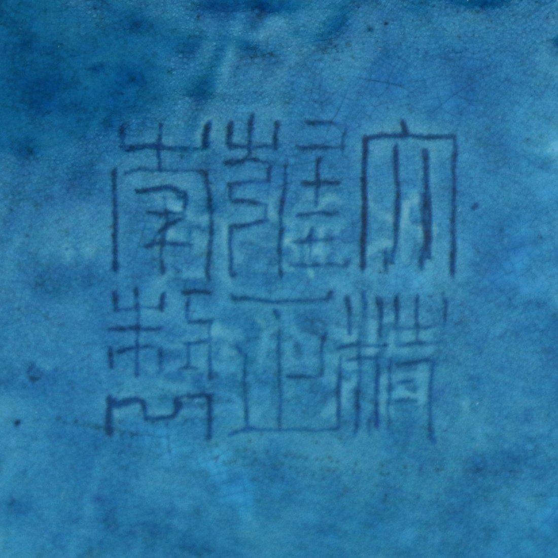 A Chinese Antique Blue Glazed Porcelain Vase - 5