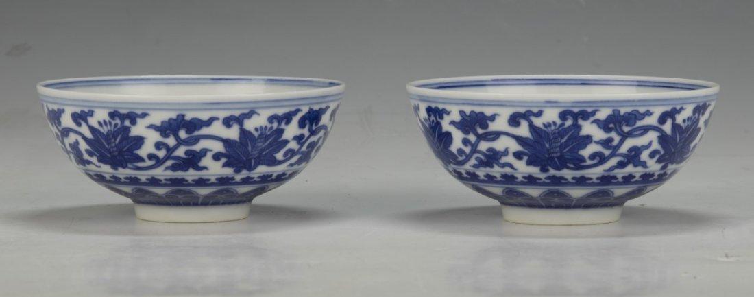 Pair Chinese Blue & White Porcelain Bowls