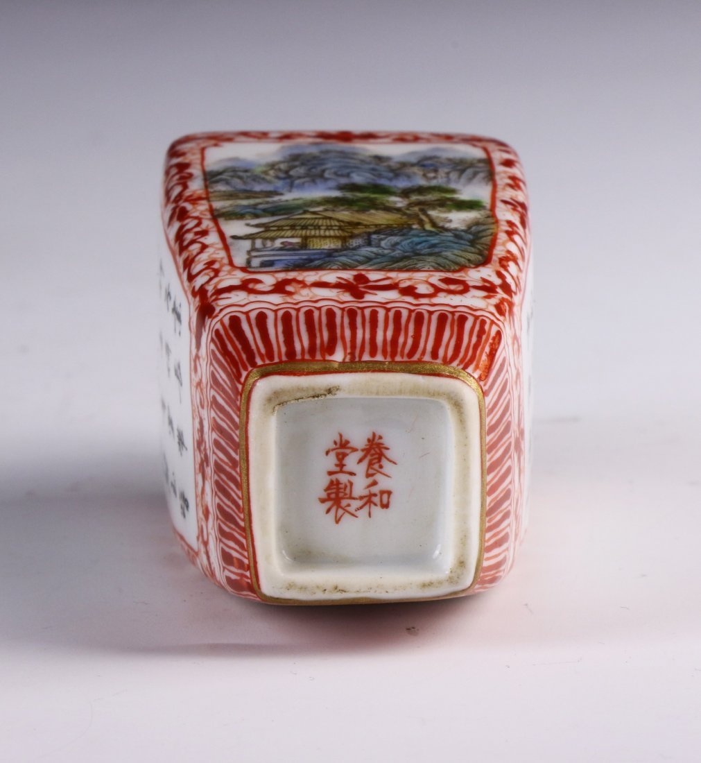 A CHINESE ANTIQUE GILT FAMILLE ROSE PORCELAIN SNUFF - 3