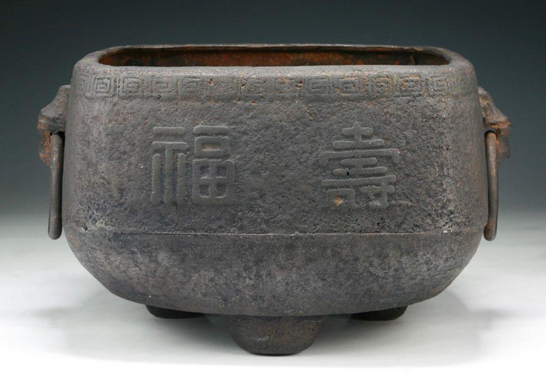 A BIG JAPANESE ANTIQUE IRON HIBACHI