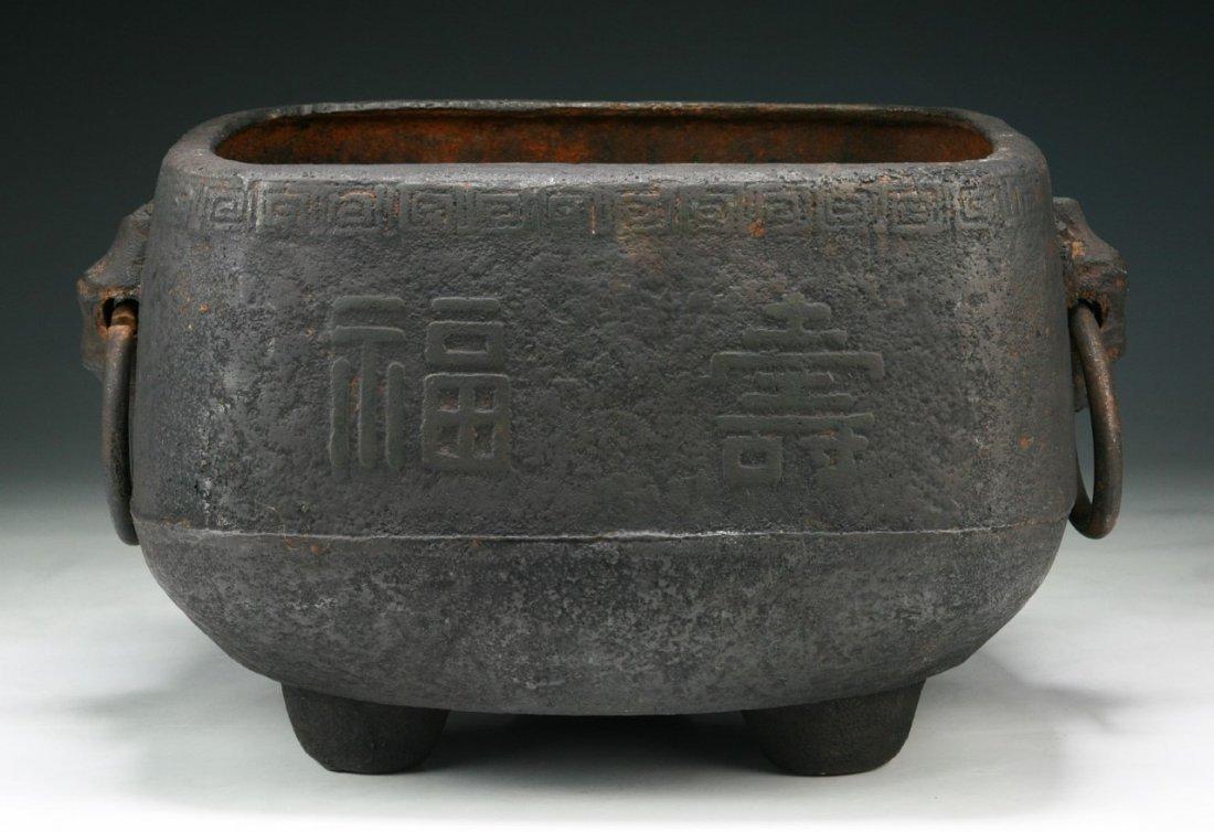 A BIG JAPANESE ANTIQUE IRON HIBACHI - 2