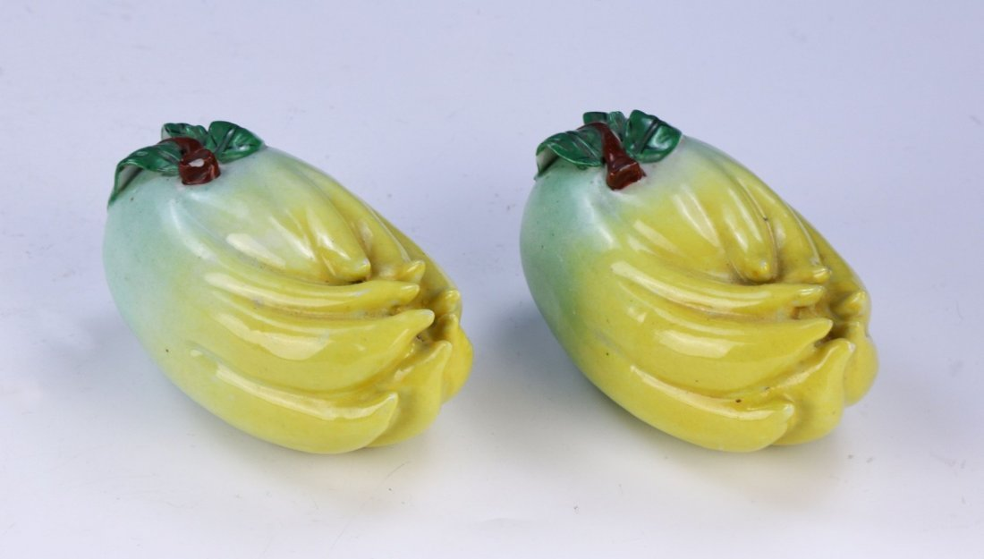 PAIR CHINESE FAMILLE ROSE PORCELAIN CITRONS