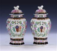 PAIR CHINESE ANTIQUE FAMILLE ROSE LIDDED PORCELAIN