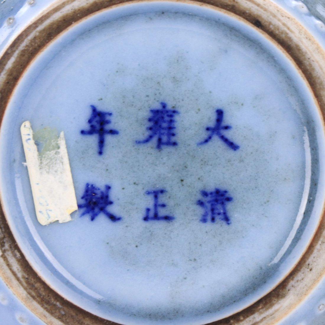 A CHINESE ANTIQUE BLUE GLAZED PORCELAIN VASE - 6