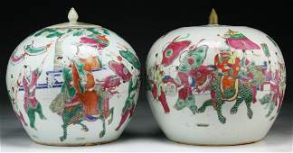 PAIR CHINESE ANTIQUE FAMILLE ROSE PORCELAIN JARS WITH