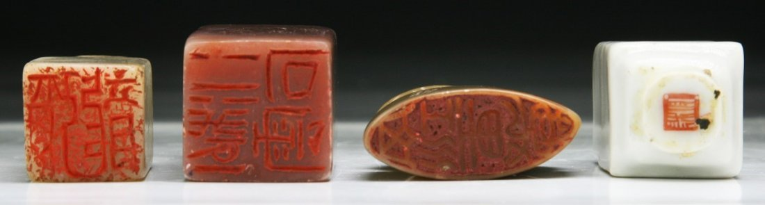 FOUR (4) STONE SEALS & MINIATURE PORCELAIN VASE - 3