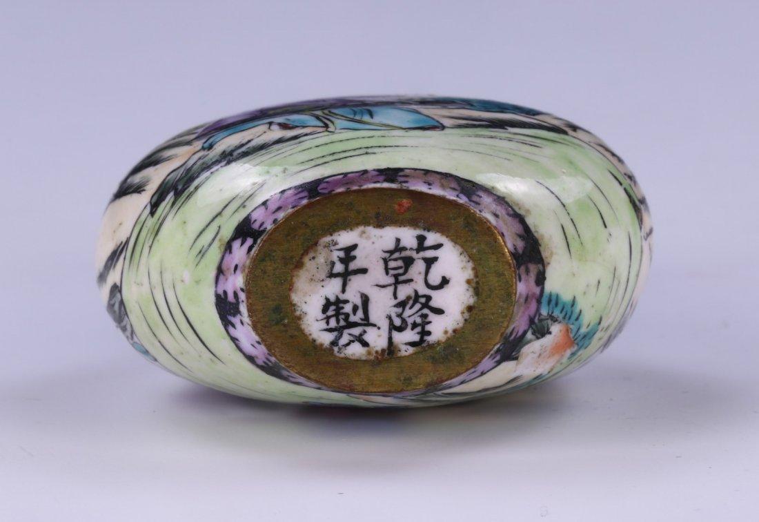 A CHINESE ANTIQUE CLOISONNE ENAMEL SNUFF BOTTLE - 3