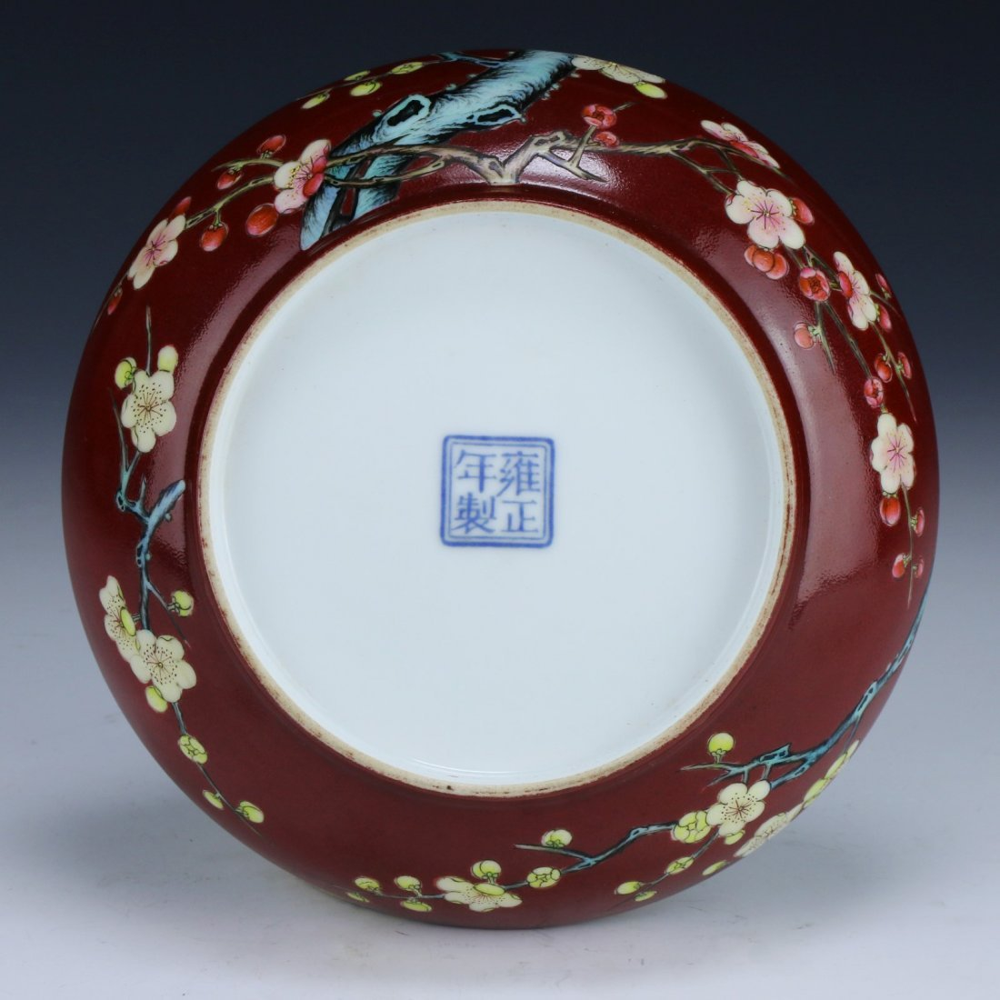 A CHINESE ANTIQUE FAMILLE ROSE PORCELAIN BOWL - 3