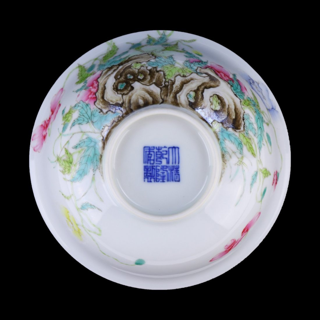 A CHINESE ANTIQUE FAMILLE ROSE PORCELAIN BOWL - 4
