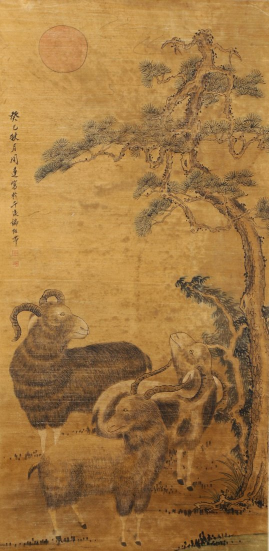 A CHINESE ANTIQUE PAPER PAINTING BY ZHOU LIAN