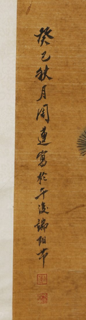 A CHINESE ANTIQUE PAPER PAINTING BY ZHOU LIAN - 2