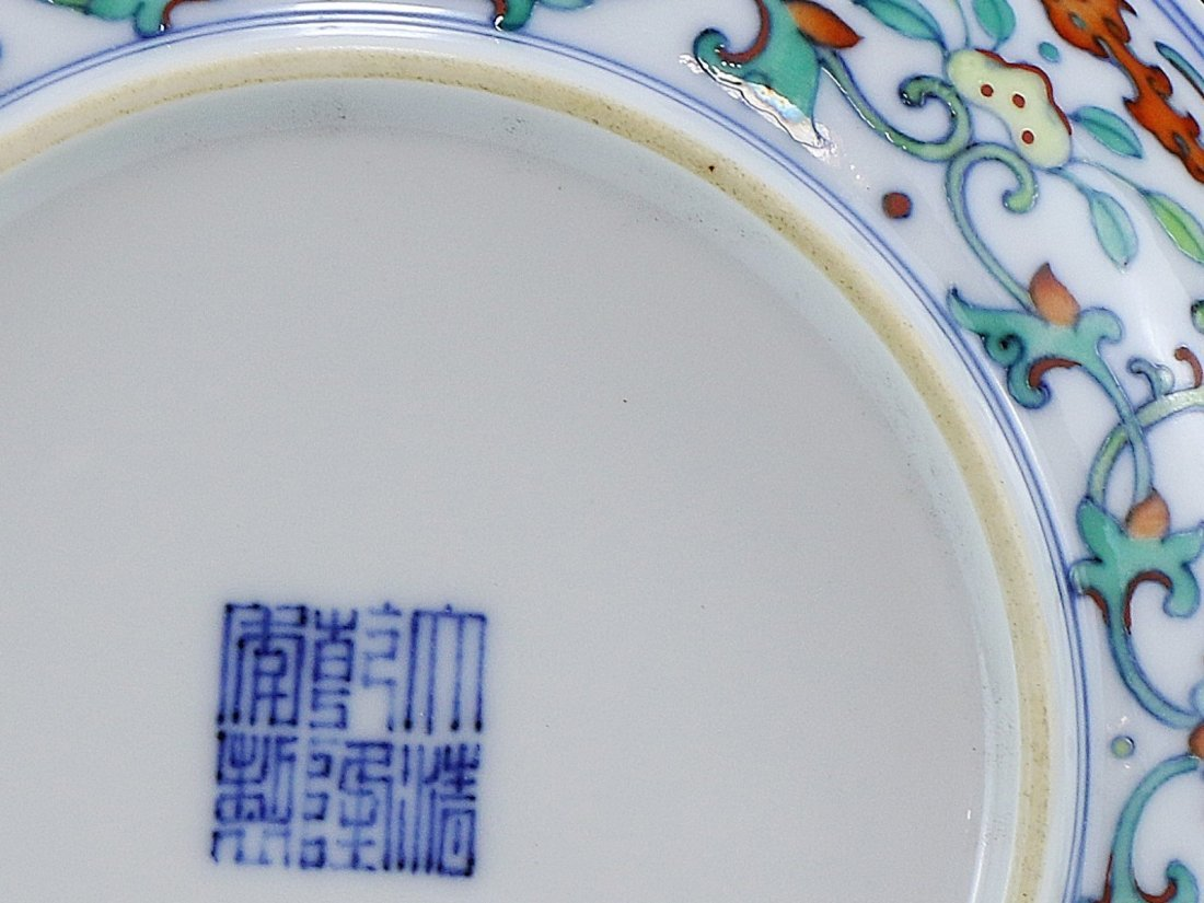 A CHINESE ANTIQUE DOUCAI PORCELAIN SAUCER - 4
