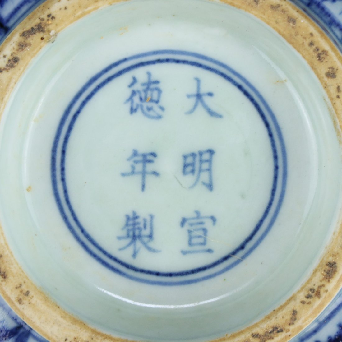 A FINE WUCAI 'DRAGON AND PHOENIX' BOWL - 6