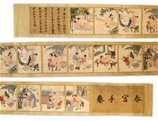 A CHINESE PAPER PAINTING HAND SCROLL