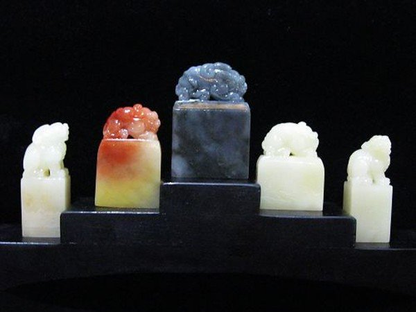 6: A ChineseSet of Five Soapstone Seals