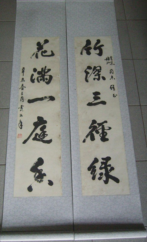3: A Chinese Calligrphy Scroll ,attr to Huang Yong Nian