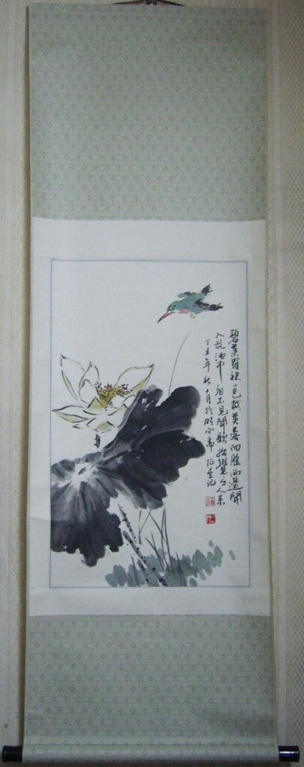 4: A Chinese Painting Scroll ,attr to Wang Zheng Xin ,