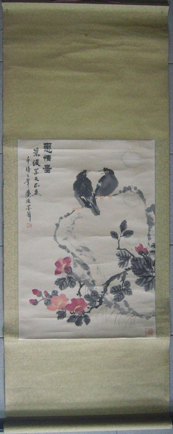 7: A Chinese Painting Scroll , Painting Size: 66 X 45 C