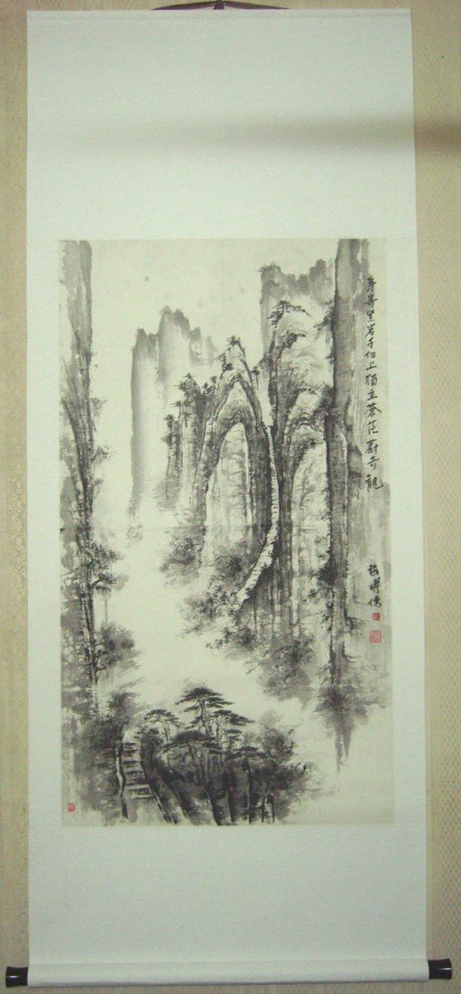 8: A Chinese Painting Scroll ,attr to Zhang Yao Ru , si