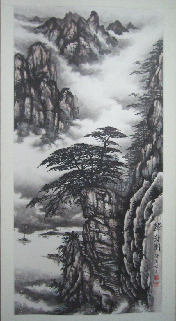 11: A Chinese Landscape Painting Scroll ,  size: 66 x 6