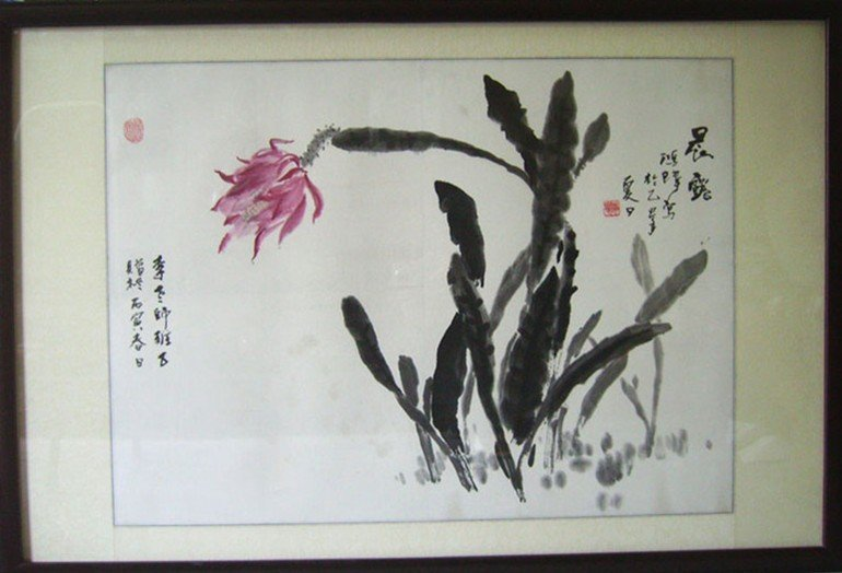 12: A Chinese Landscape Painting Scroll , attr to Hong