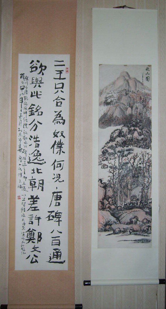 13: Two Chinese calligraphy and painting Scroll , size: