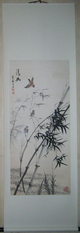 14: A Chinese Landscape Painting Scroll , attr to Huang