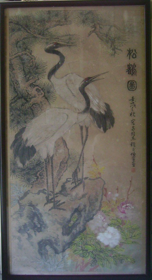 15: A Chinese Painting Scroll ,attr to Jiang Bo Le , si