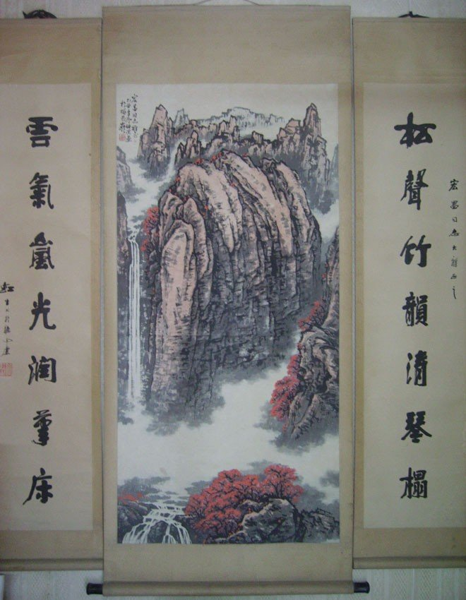 16: A Chinese Painting & Calligraph  Scroll ,attr to Ji