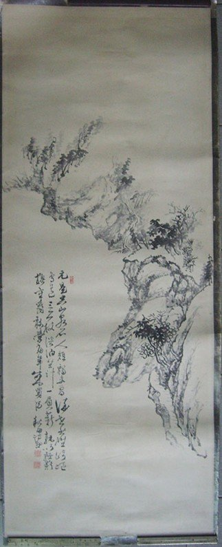 17: A Chinese Painting Scroll ,attr to Gao Shi, size: 1