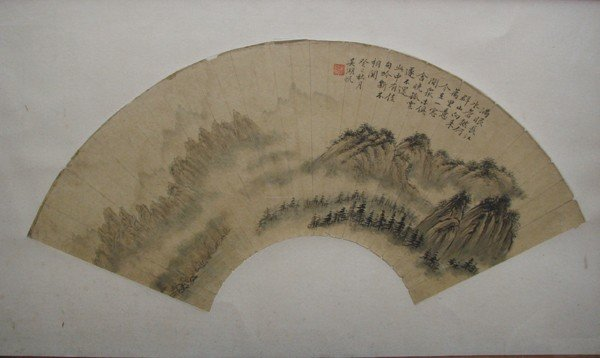 21: A Chinese Fan Painting , Artist  , size: 45 X 30 CM