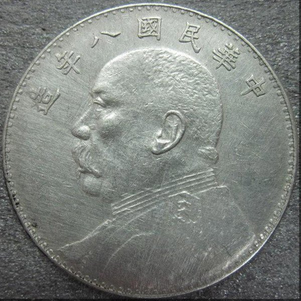 5: An  Antique Chinese Silver Coin