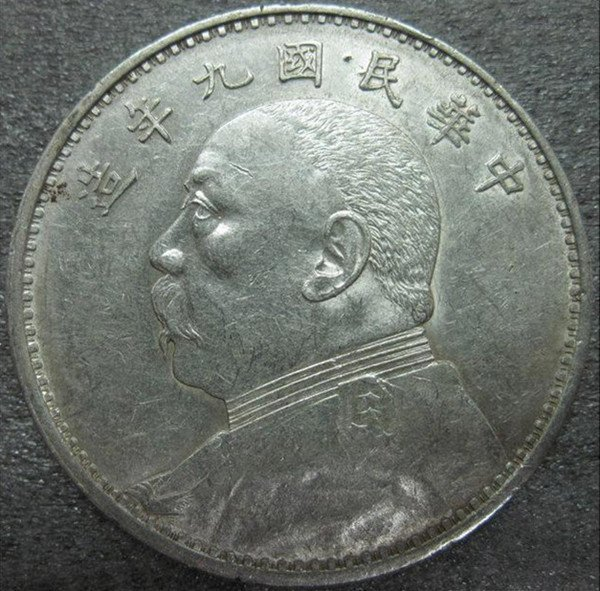 8: An  Antique Chinese Silver Coin