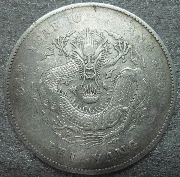 11: An  Antique Chinese Silver Coin